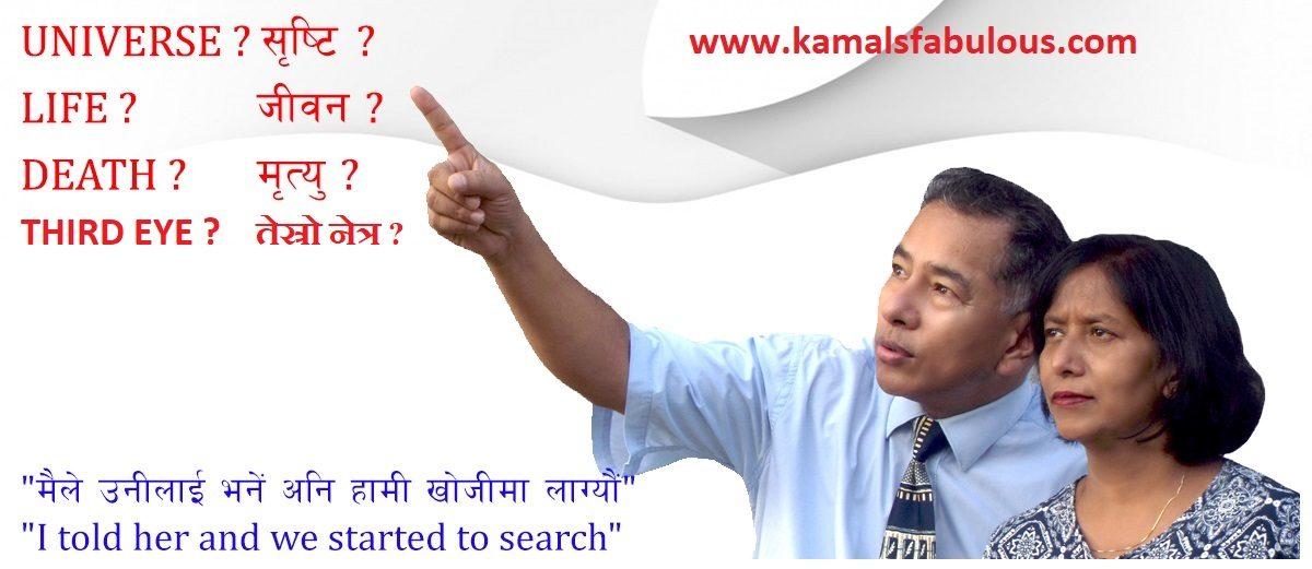 kamalsfabulous.com/consultations